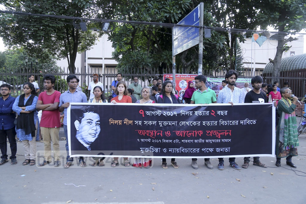 A human-chain protest was staged at Shahbagh in Dhaka to demand justice for the killings of secular bloggers and writers, including Niladri Chatterjee, on his second death anniversary on Monday. Photo: abdul mannan