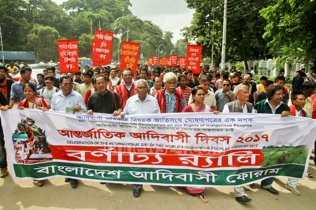 Bangladesh Indigenous Peoples' Forum brings out a procession to mark the International Day of the World's Indigenous Peoples on Wednesday. Photo: tanvir ahammed