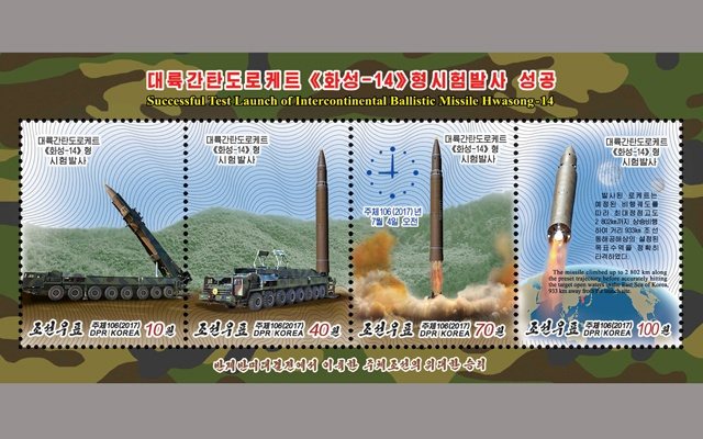 A new stamp issued in commemoration of the successful test launch of the