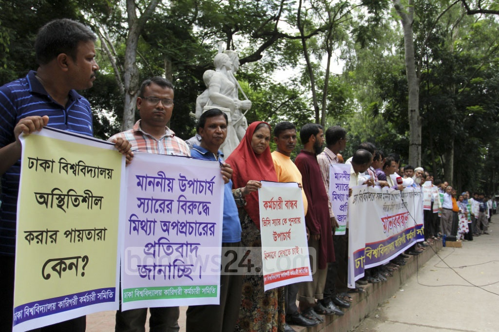 The association of technical staffers at Dhaka University organises a human chain to protest