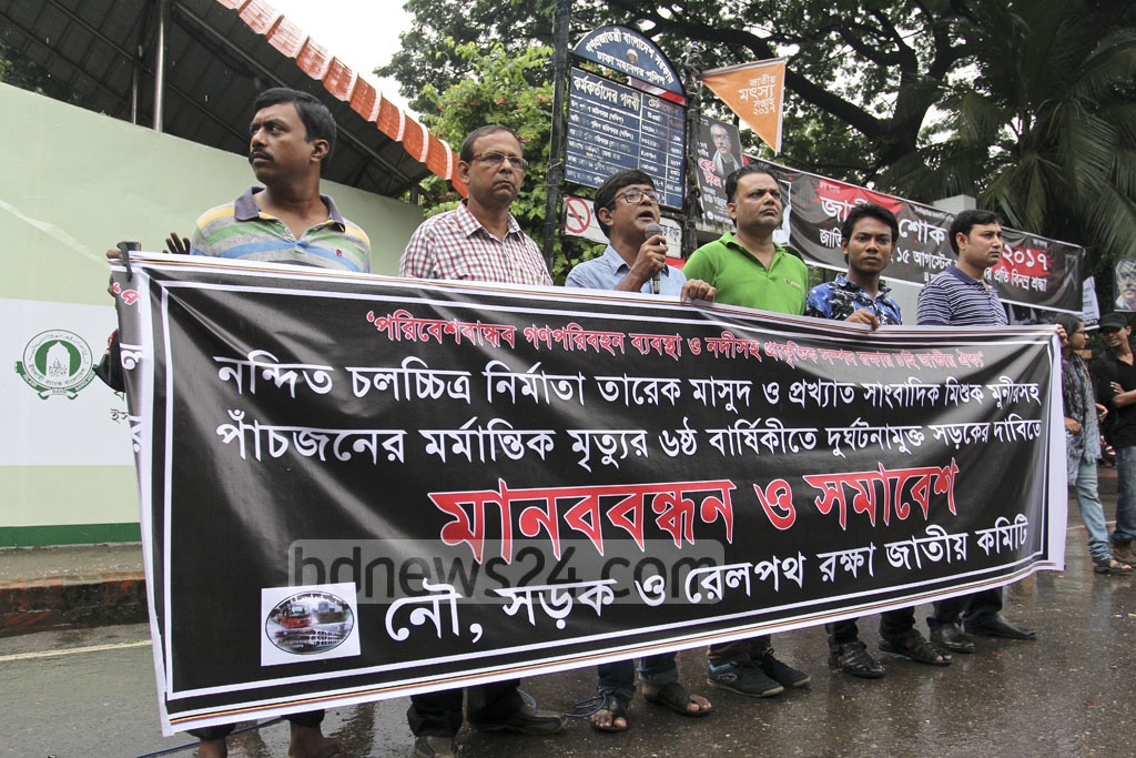 A human chain is organised by the National Committee to Protect Shipping, Roads and Railways in front of Dhaka's National Press Club on Friday. The activists demanded safe roads ahead of the sixth anniversary of a deadly road crash that killed five including film maker Tarek Masud and journalist Mishuk Munier.