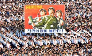 A view shows a Pyongyang city mass rally held at Kim Il Sung Square on August 9, 2017, to fully support the statement of the Democratic People's Republic of Korea (DPRK) government in this photo released on August 10, 2017 by North Korea's Korean Central News Agency (KCNA) in Pyongyang. KCNA via Reuters