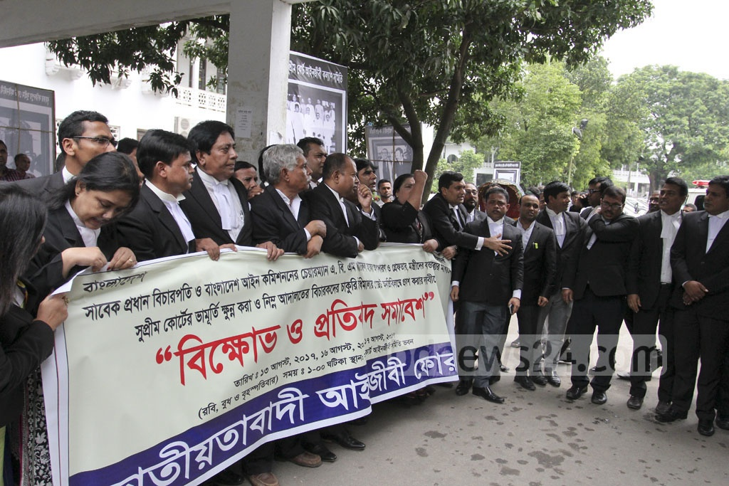 Pro-BNP lawyers demand the resignation of former Chief Justice ABM Khairul Haq from his post as Law Commission chief at the Supreme Court on Sunday. Photo: abdul mannan