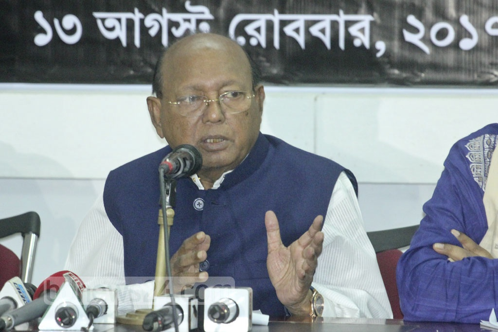 Commerce Minister Tofail Ahmed discusses the conspiracies that led to the assassination of Bangabandhu Sheikh Mujibur Rahman during a seminar held at the National Press Club on Sunday. Photo: abdul mannan