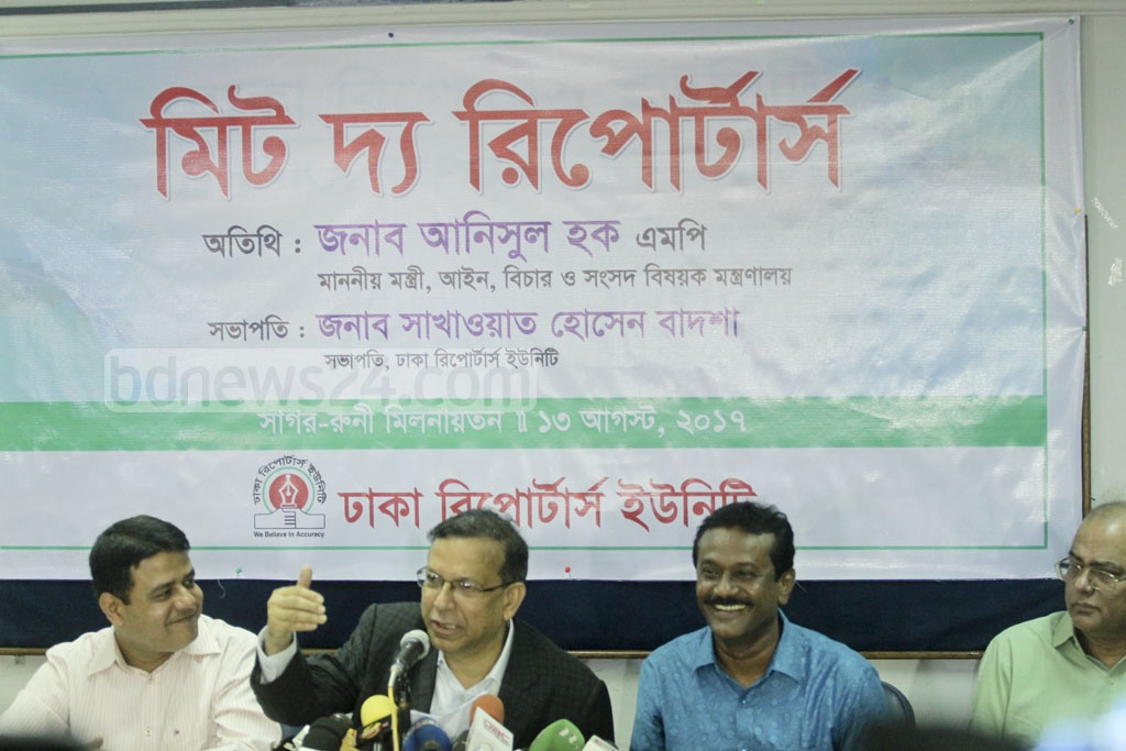 Law Minister Anisul Huq at a Meet the Press event at the Dhaka Reporters Unity on Sunday. Photo: abdul mannan