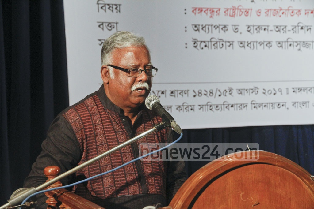 Prof Harun-ur-Rashid, vice-chancellor of the National University, speaks at a discussion to commemorate Bangabandhu Sheikh Mujibur Rahman on National Mourning Day on Tuesday. Photo: tanvir ahammed