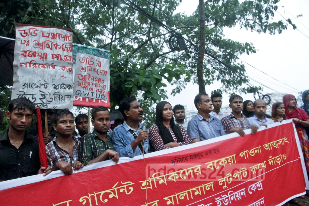RMG workers' body 'Bangladesh Garment Sramik Trade Union Kendra' demonstrated in front of the offices of the Bangladesh Garment Manufacturers and Exporters Association on Wednesday demanding back pay for workers of several factories. Photo: tanvir ahammed