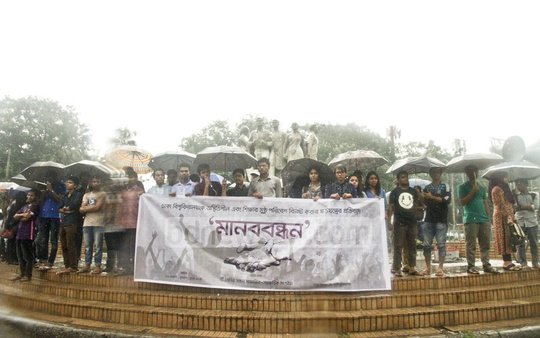Social and cultural organisations of Dhaka University students demonstrated on the campus on Wednesday protesting what they describe as a 'plot to destabilise the university.'