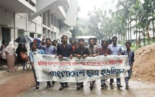 The Dhaka University unit of left student body 'Bangladesh Chhatra Union' took out a procession on Wednesday demanding elections to the Dhaka University Central Students Union or DUCSU and student unions in all institutions across the country. Photo: tanvir ahammed