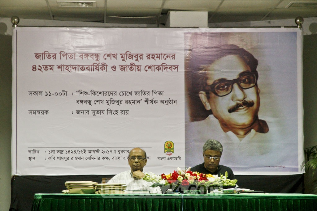 Bangla Academy Director General Professor Shamsuzzaman Khan addressing a discussion on Bangabandhu for school students on Wednesday. Photo: tanvir ahammed