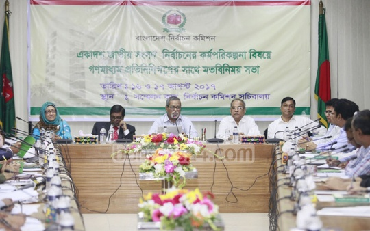 Editors and senior journalists of the print media sat with the Election Commission on Wednesday to discuss its work plan for the 11th parliamentary polls.