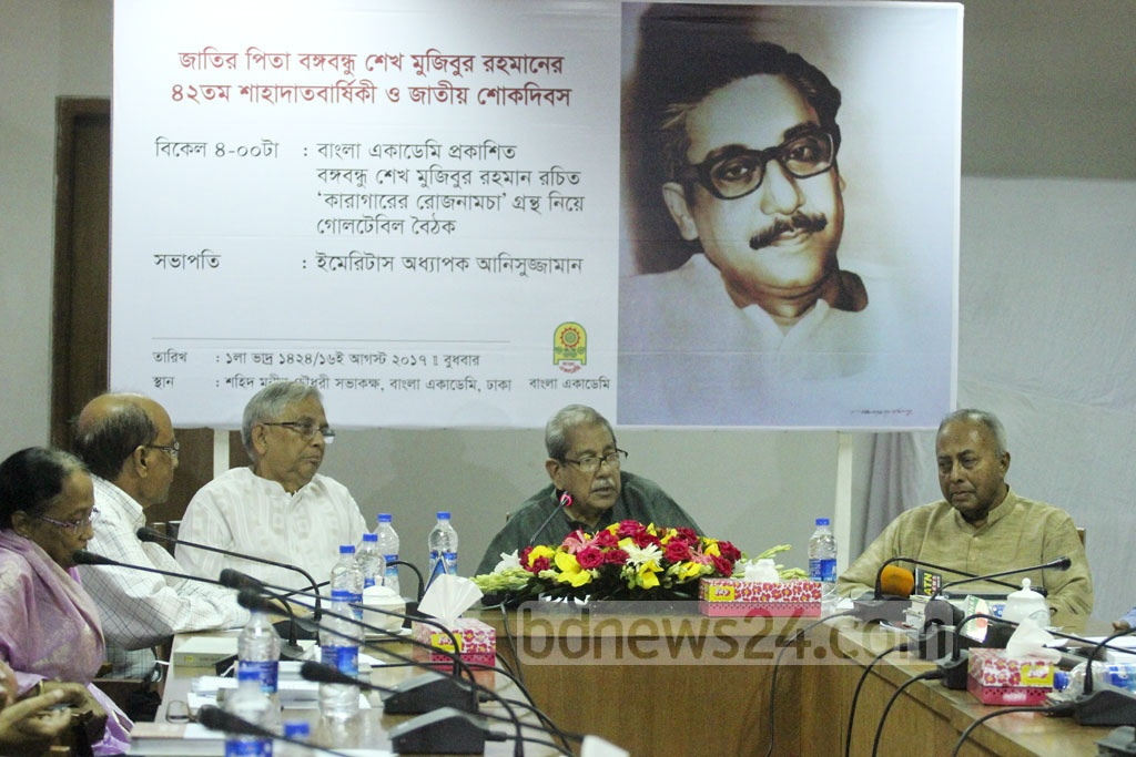 Professor Anisuzzaman speaks at a discussion on Bangabandhu Sheikh Mujibur Rahman's book 'Karagarer Rojnamcha' or 'The Jail Diary' at the Bangla Academy on Wednesday. Photo: abdul mannan