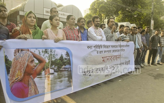Prajanma Chattar Shahbagh, an organisation of activists, demonstrates against government 'inaction' to control floods and demands that the authorities strengthen relief activities.