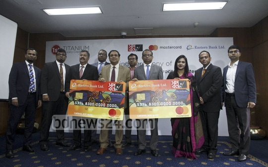 MasterCard launches a co-branded titanium grocery credit card for shoppers of retail chain Shwapno in partnership with Eastern Bank Ltd during a ceremony at Dhaka's Hotel Sonargaon on Thursday. Photo: tanvir ahammed