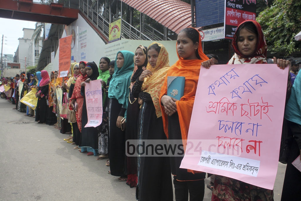 United Garments Workers Federation demonstrate in front of the National Press Club in Dhaka on Friday against what it said was 'wrongful' removal of workers at some factories. Photo: asif mahmud ove