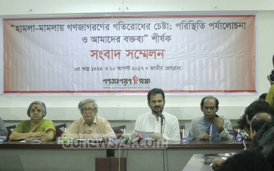 Spokesperson of the Ganajagaran Mancha, Imran H Sarker, is speaking at a press conference they organised at the National Press Club in Dhaka on Sunday to inform the media about the recent attacks on the Mancha leaders and activists allegedly by ruling party students' front, Bangladesh Chhatra League. Photo: abdul mannan