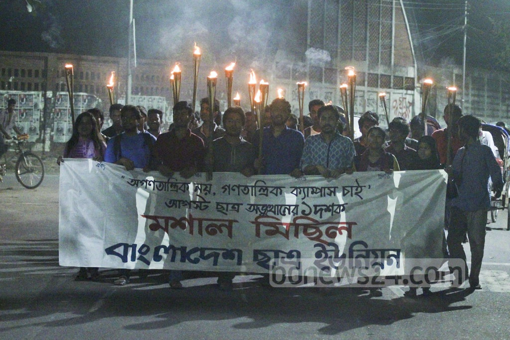 Bangladesh Chhatra Union takes out a procession at Dhaka University to mark ten years of the August movement on Sunday. Photo: abdul mannan