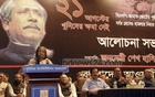 Comparison with Pakistan won't be tolerated: PM Hasina