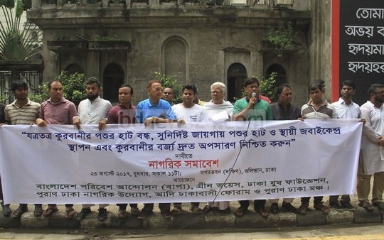 Civic groups demonstrate in front of the Nagar Bhaban, the mayor's office in south Dhaka, on Wednesday, demanding establishment of permanent slaughter houses to keep the roads clean during the Eid-Ul-Azha.