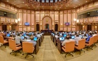 File Photo: A view of the People's Majlis chamber in the Maldives on Feb 14, 2017. Maldives government.