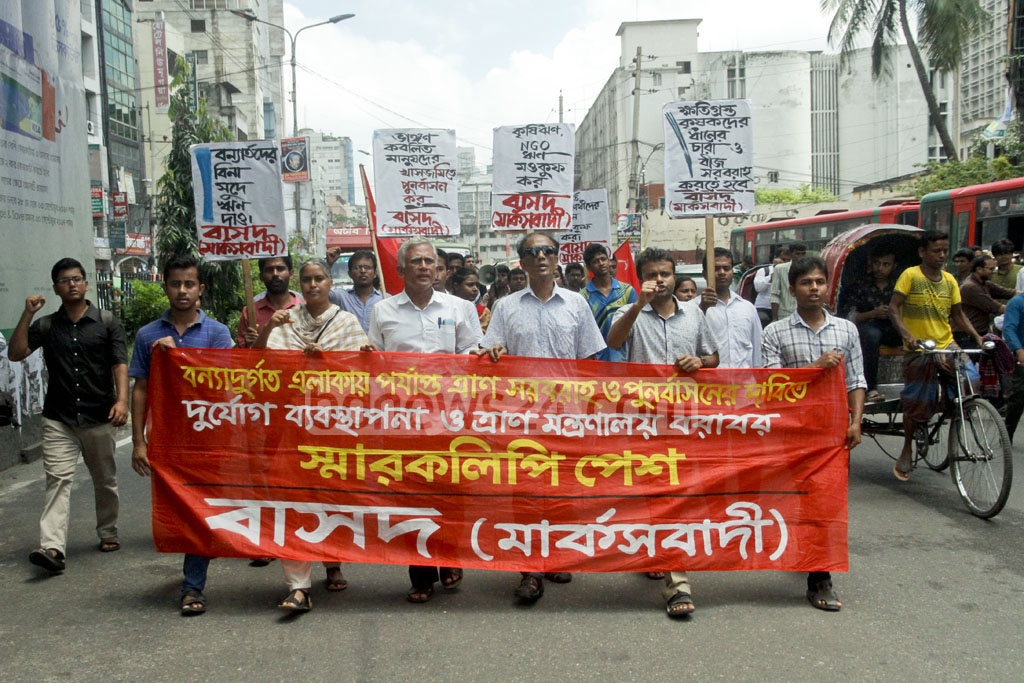 Bangladesher Samajtantrik Dal or Socialist Party of Bangladesh takes out a procession in Dhaka on Sunday calling on the disaster management ministry to ensure enough aid for flood victims. Photo: tanvir ahammed