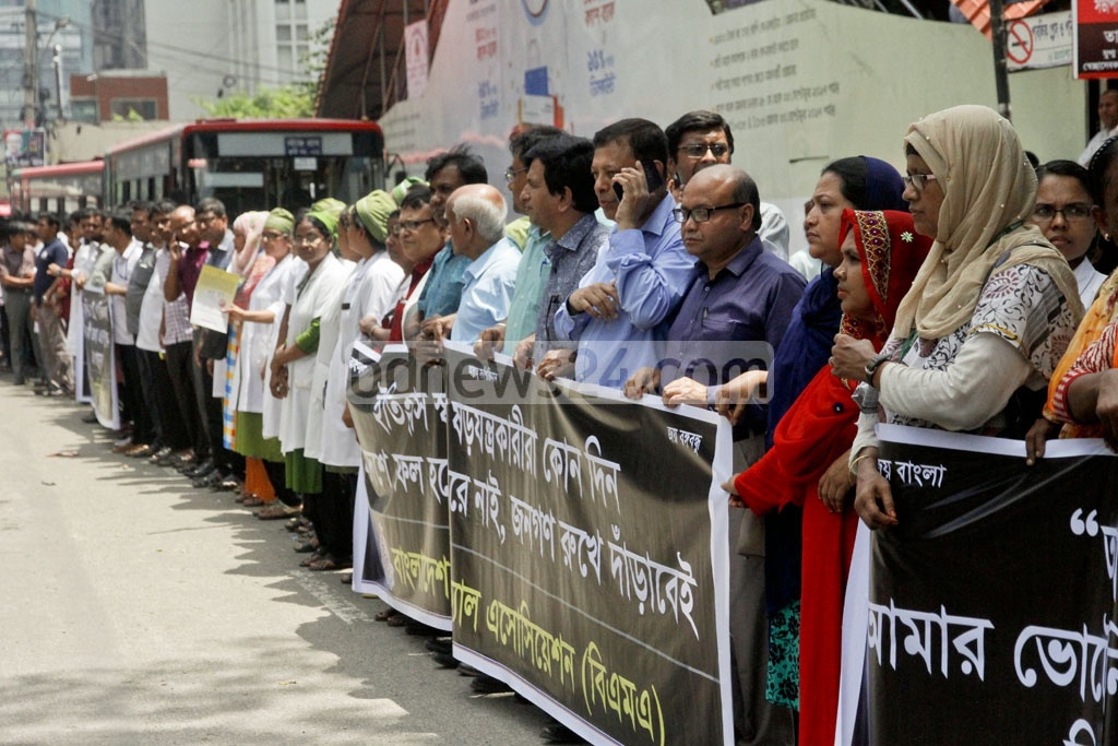 Bangladesh Medical Association demonstrates in front of the National Press Club on Sunday, protesting Chief Justice Surendra Kumar Sinha's observations in the top court's verdict scrapping the 16th Constitutional Amendment. Photo: tanvir ahammed