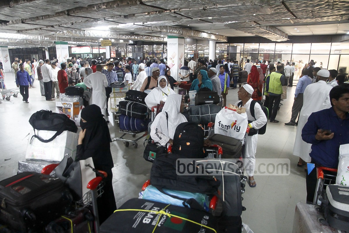 Pilgrims return to Dhaka after performing hajj in Saudi Arabia. Photo: tanvir ahammed