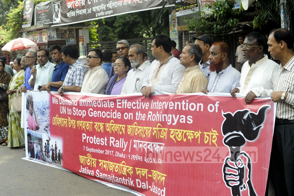 Jatiya Samajtantrik Dal's human chain in front of the National Press Club in Dhaka on Thursday demanding UN intervention to end the persecution of Rohingyas in Myanmar.