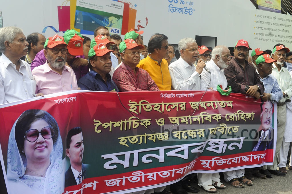 Members of Bangladesh Jatiyatabadi Muktijoddha Dal demonstrate before the National Press Club on Thursday demanding an end to the persecution of Rohingyas in Myanmar.