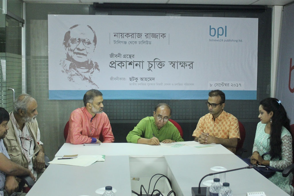 A deal-signing ceremony for Bangla film icon Abdur Razzak's biography, 'Nayak Raj Razzak: Tollygunge Theke Dhallywood', to be published by bdnews24 publishing limited, is held at the bdnews24.com offices on Friday.