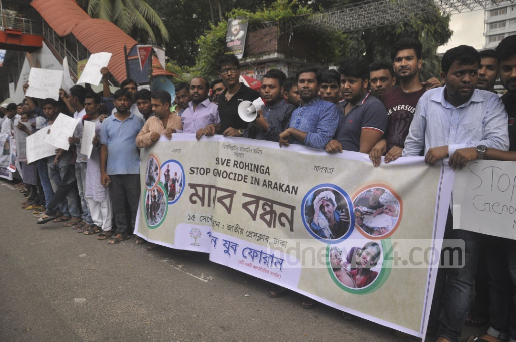 Several organisations demonstrate in front of the National Press Club in Dhaka on Friday against persecution of Rohingyas in Myanmar.