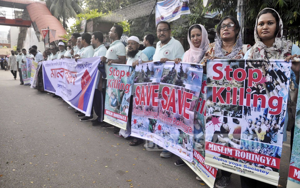 Several organisations demonstrate in front of the National Press Club in Dhaka on Saturday against the violent army crackdown on Rohingyas in Myanmar's Rakhine state.