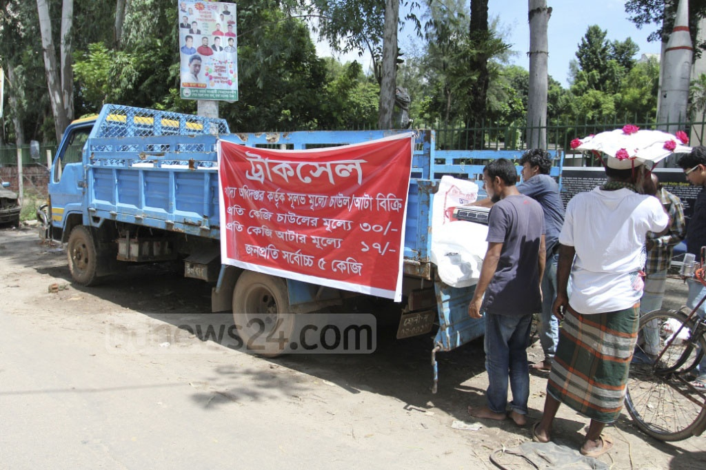 The government has doubled the price of rice at trucks of its Open Market Sale or OMS programme to Tk 30 per kilogram to adjust the market price. Photo taken on Monday from Dhaka's West Agargaon. Photo: asif mahmud ove