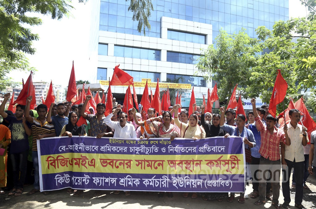 Workers of Q Point Fashions Ltd, who have been sacked for allegedly forming a trade union, demonstrated in front of the offices of the Bangladesh Garment Manufacturers and Exporters Association on Monday. Photo: abdul mannan