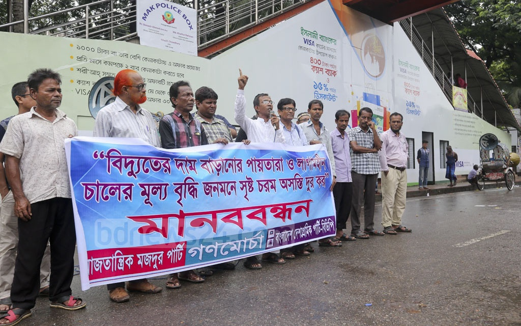 Different organisations demonstrate in front of the National Press Club in Dhaka on Tuesday protesting a rice price hike. Photo: asaduzzaman pramanik