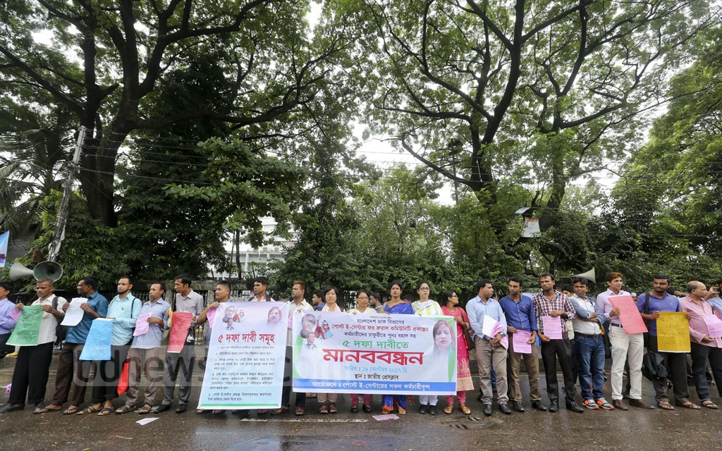 Protesters in front of the National Press Club in Dhaka on Tuesday demand that workers must be reinstated to the 'Post E-Centre for Rural Community' project of Bangladesh Post Office. Photo: asaduzzaman pramanik