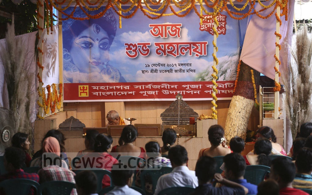 Durga Puja, the biggest religious festival of Hindus in Bangladesh, start on Tuesday through the observance of Mahalaya. The photo was taken at the Dhakeshwari National Temple in Dhaka.