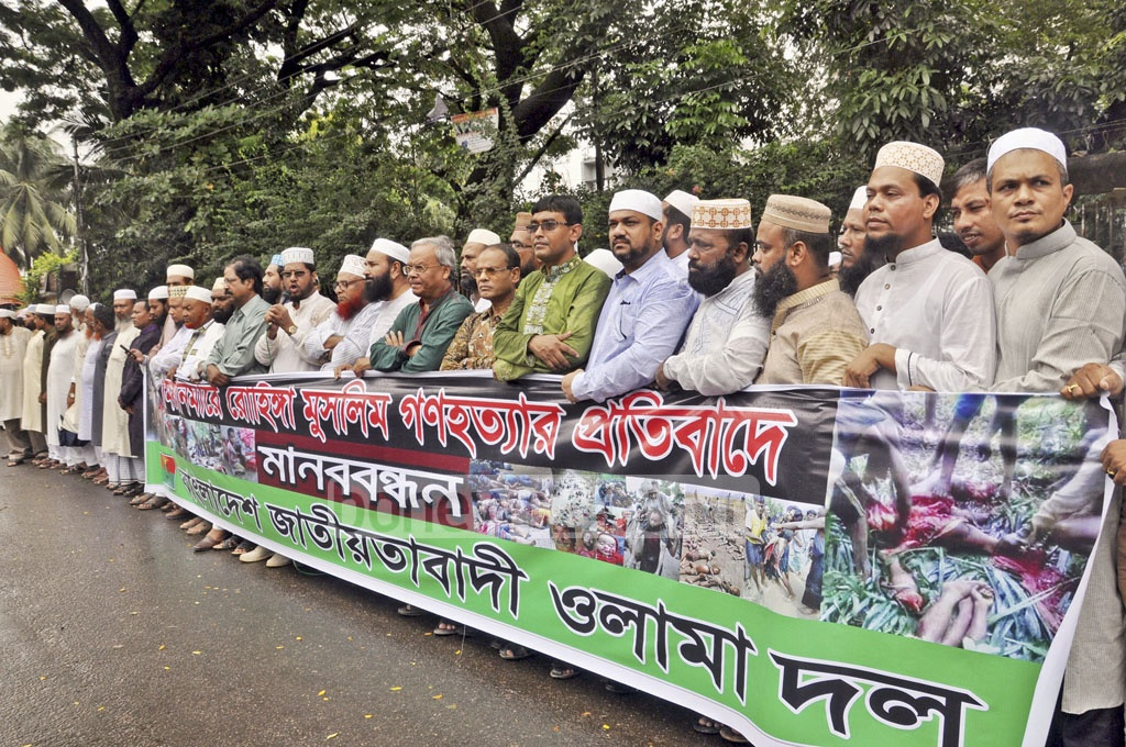 A pro-BNP organisation holds a demonstration to protest violence against Rohingyas in Myanmar in front of the National Press Club in Dhaka.