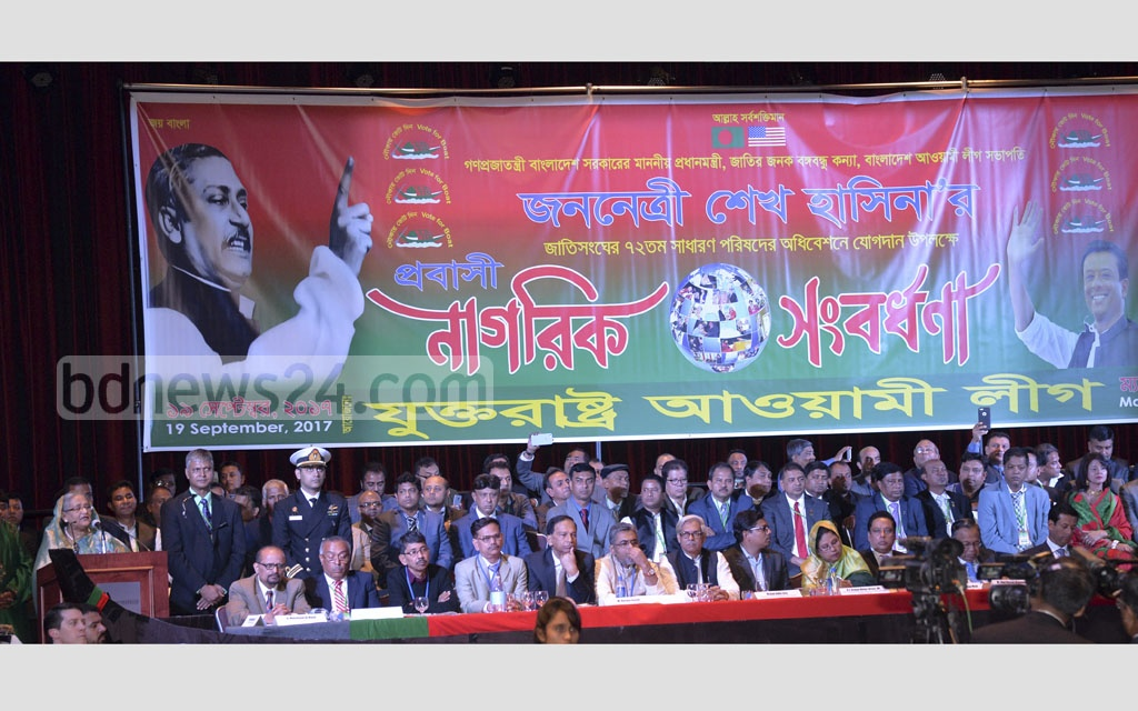Prime Minister Sheikh Hasina attends an Awami League reception hosted in her honour by expatriate leaders in New York on Tuesday night.