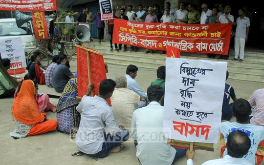 Left parties protest the hike in electricity prices from a demonstration outside the Energy Regulatory Commission where a mass hearing was being held on Monday. Photo: abdul mannan
