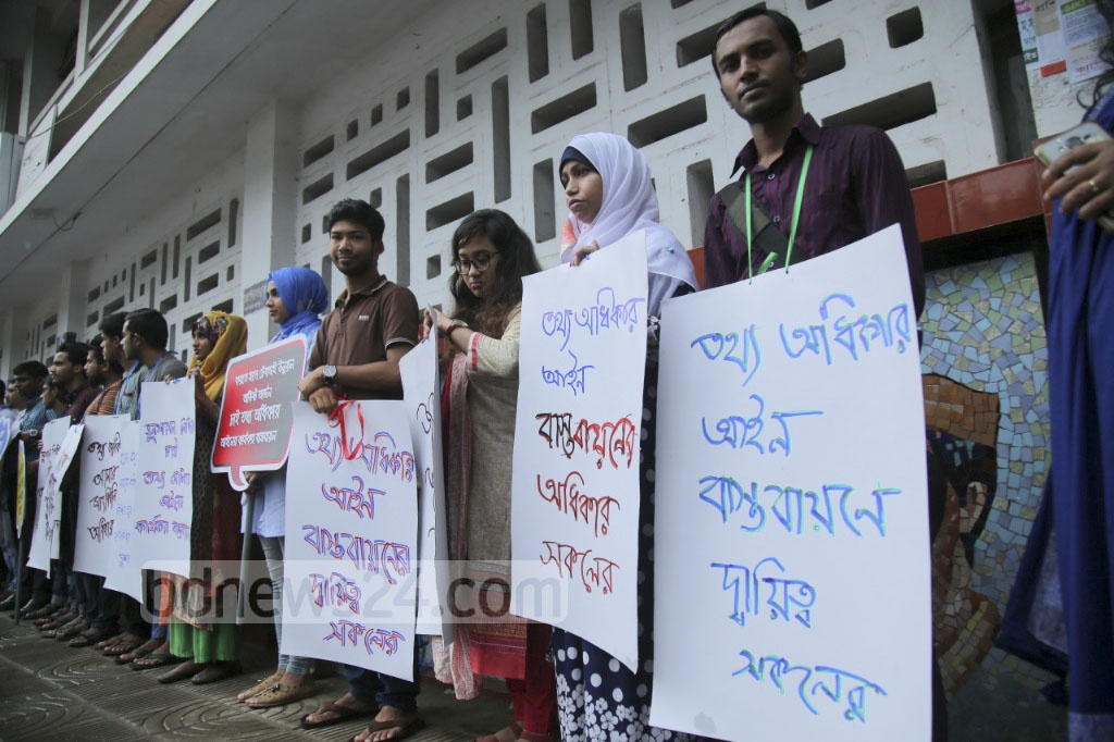 Transparency International Bangladesh or TIB organises a human chain at Dhaka University as part of its programmes for marking the International Day for Universal Access to Information on Wednesday. Photo: asif mahmud ove