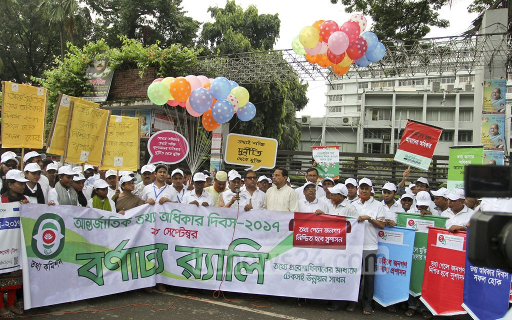 The Information Commission took out a procession on Thursday observing the International Right to Know Day. Photo: asif mahmud ove