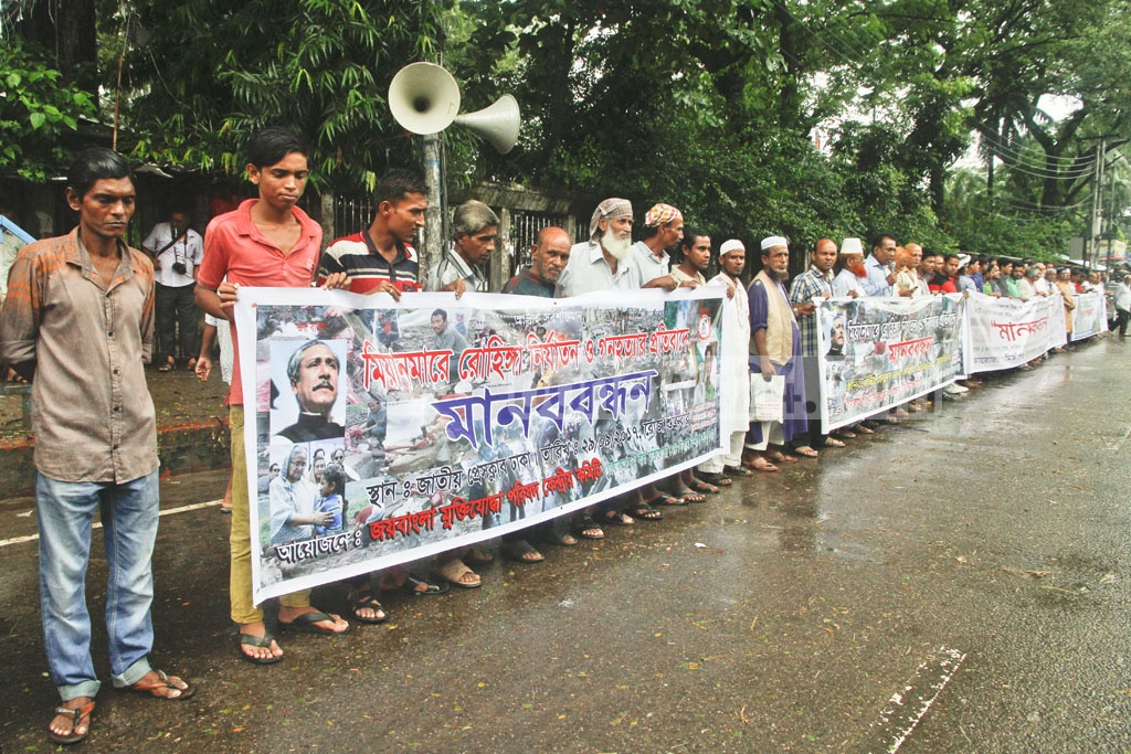 An organisation of 1971 freedom fighters demands justice for Rohingya Muslims from a human-chain demonstration outside the National Press Club in Dhaka on Friday.