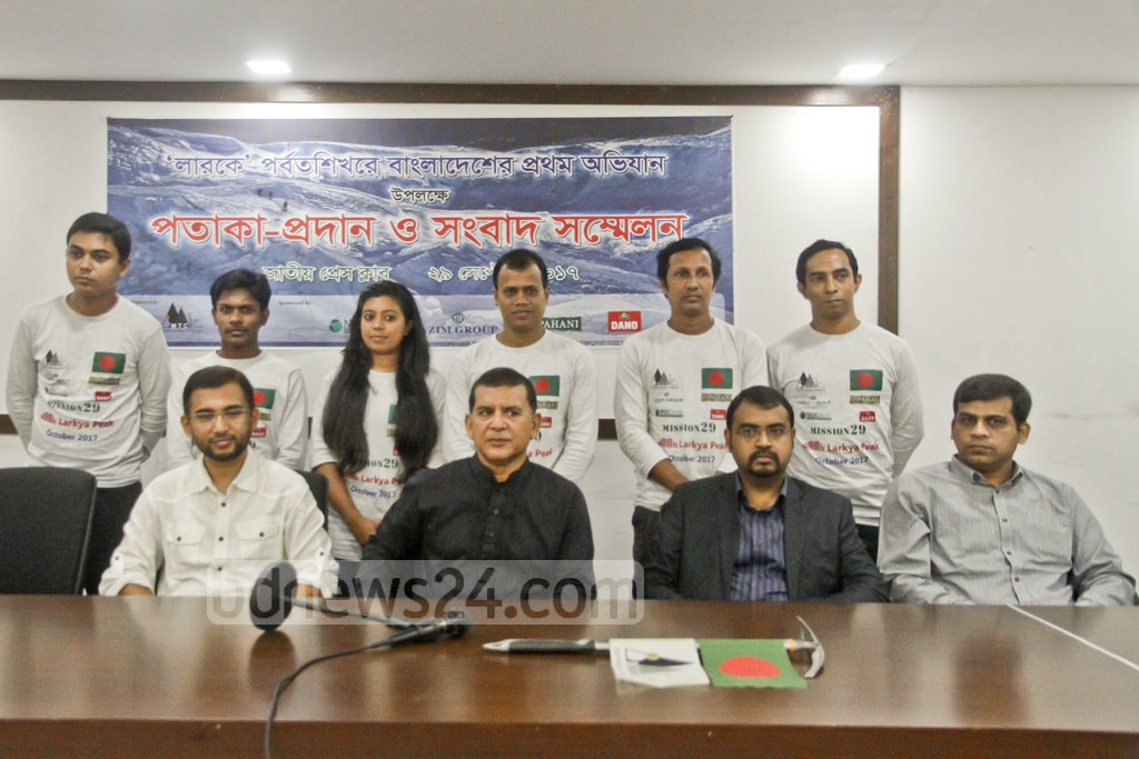 The first Bangladeshi expedition to Larke pass in the Himalayas, by a six-strong team headed by Mt Everest climber MA Muhith, is announced at a media briefing at the National Press Club on Friday.