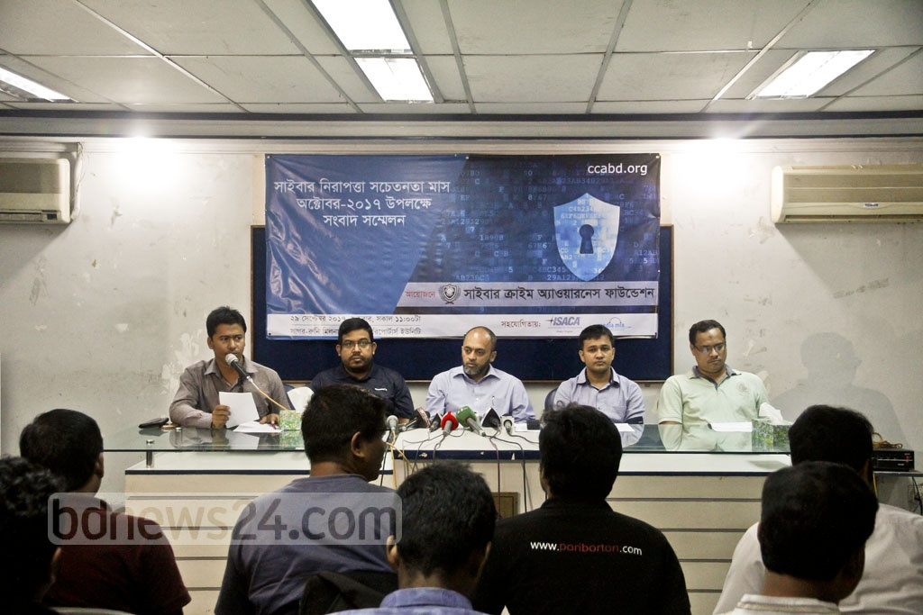 Cyber Crime Awareness Foundation organises a media briefing at Dhaka Reporters Unity ahead of the Cyber Security Awareness Month.