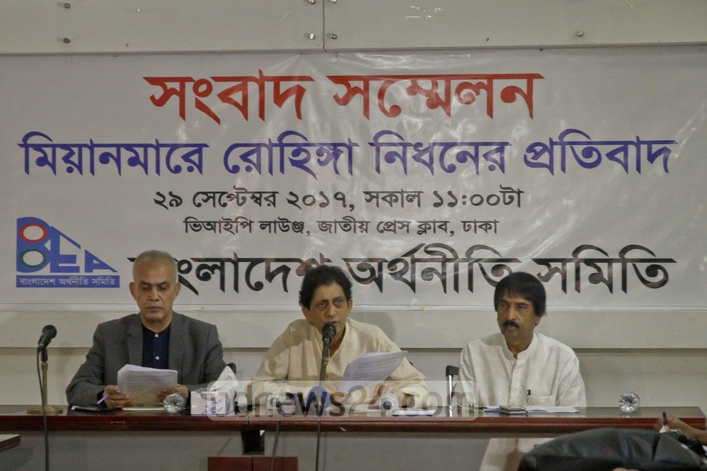 Bangladesh Economic Association holds a media briefing on Friday to protest the plight of Rohingyas refugees fleeing persecution in Myanmar.