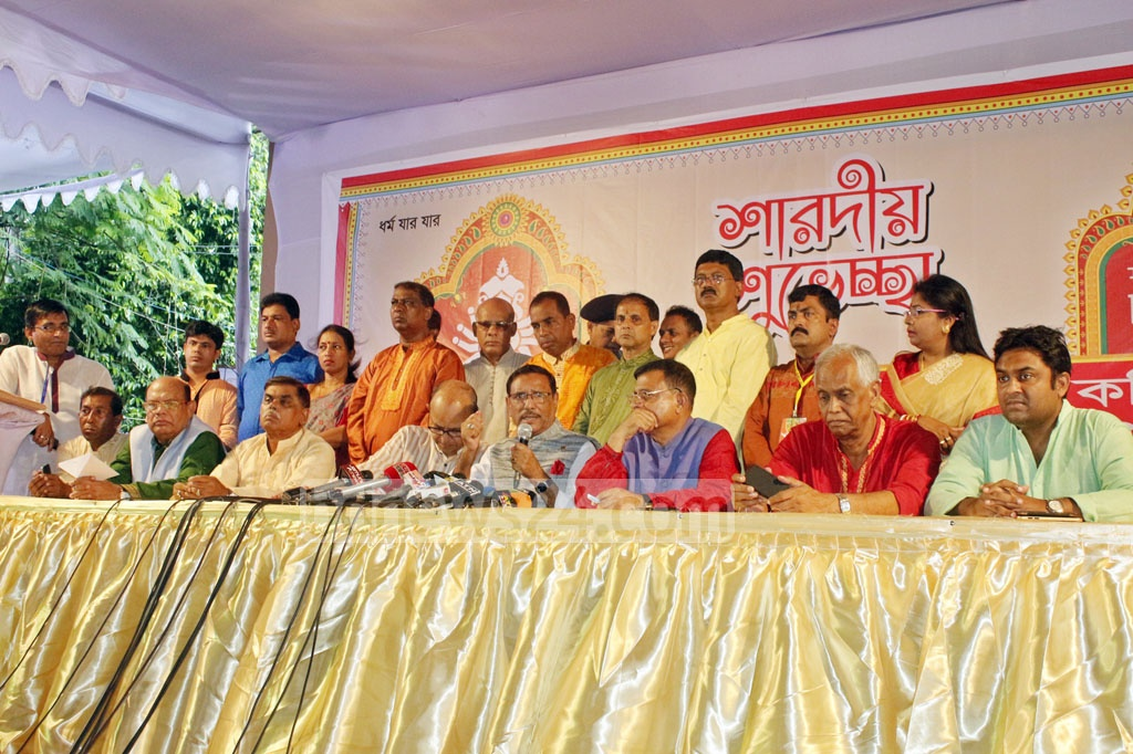 Obaidul Quader, general secretary of the ruling Awami League, addresses a programme at Dhaka's Dhakeshwari Temple during Nababi rituals for Durga puja on Friday.