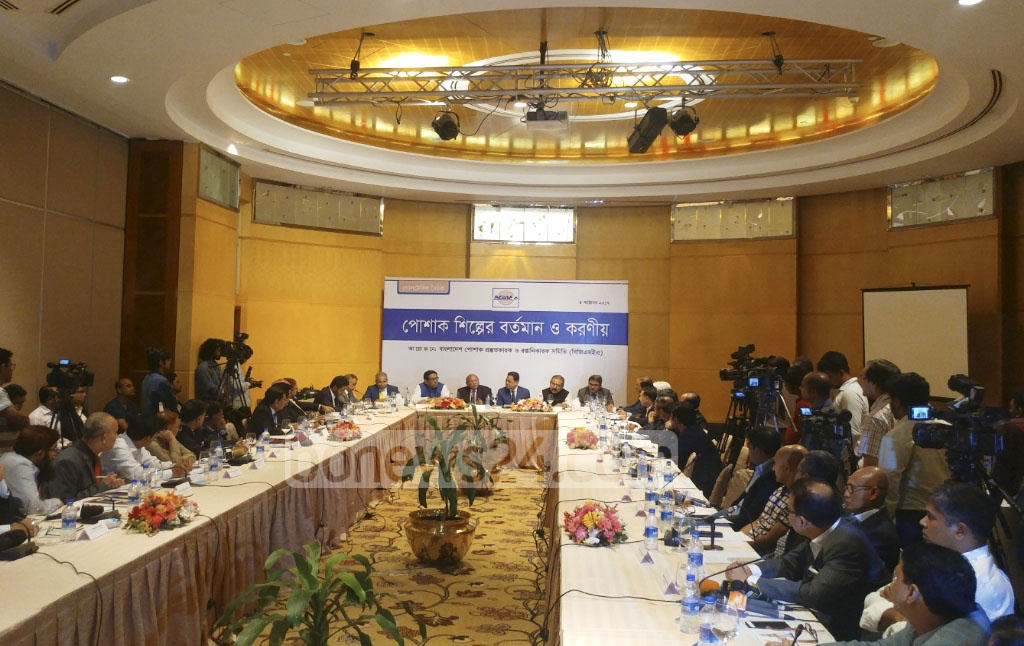 Bangladesh Garment Manufacturers and Exporters Association or BGMEA organised a roundtable titled 'The State of Garment Industry and the Need for the Time' at a Dhaka hotel on Wednesday. Commerce Minister Tofail Ahmed is among the participants.