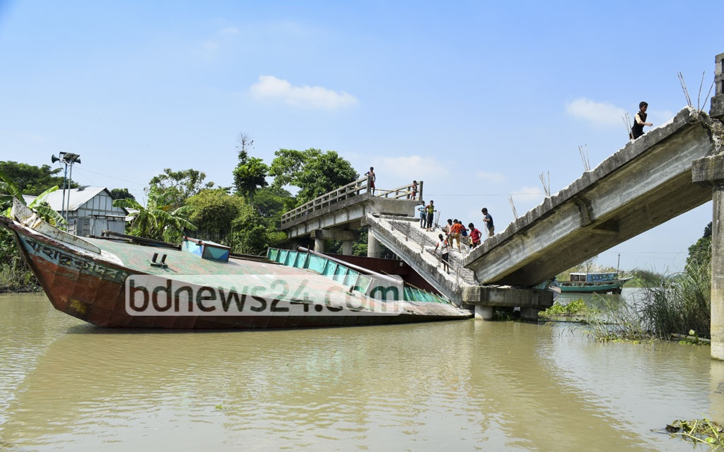 Several pedestrians were injured when a concrete bridge on the river Porhaganga in Munshiganj's Sirajdikhan caved in on a sand-laden vessel after it hit a pillar on Friday. The authorities were allowing only pedestrians, but no vehicles, on the bridge for around a month after another vessel had damaged it. The collapse of the bridge has disrupted commute of thousands of people of 15 villages.