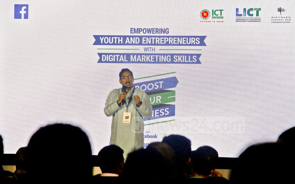 State Minister for Information and Communication Technology Zunaid Ahmed Palak speaking at the inaugural ceremony of training workshop on digital marketing on Facebook organised for tech-savvy youths at ICT Tower in Agargaon on Monday.